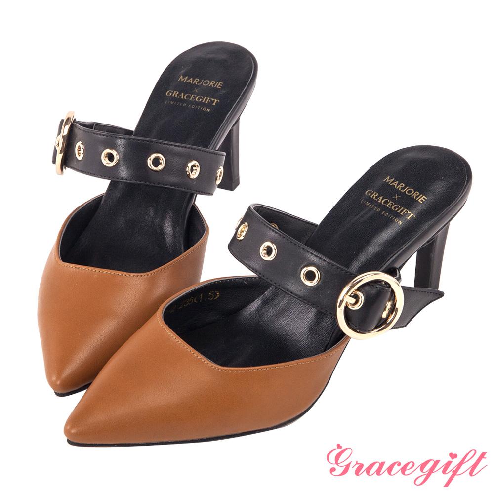 Grace gift X Marjorie-撞色金屬釦環條帶尖頭鞋 卡其