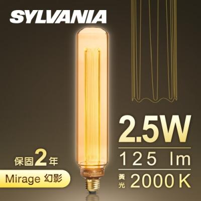 喜萬年SYLVANIA LED Mirage幻影燈 T60-高塔款 橘黃光2000K