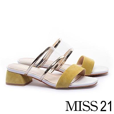 拖鞋 MISS 21 前衛摩登透明PVC麂皮寬帶粗跟拖鞋-黃