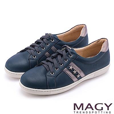 MAGY 中性休閒 質感牛皮星星鑽飾綁帶休閒鞋-藍色