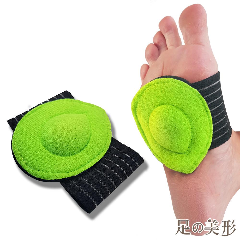 足的美形 透氣海綿足弓保護套 (2雙)