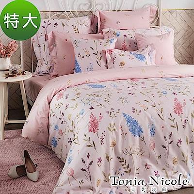Tonia Nicole東妮寢飾 幸福花語環保印染100%精梳棉兩用被床包組(特大)