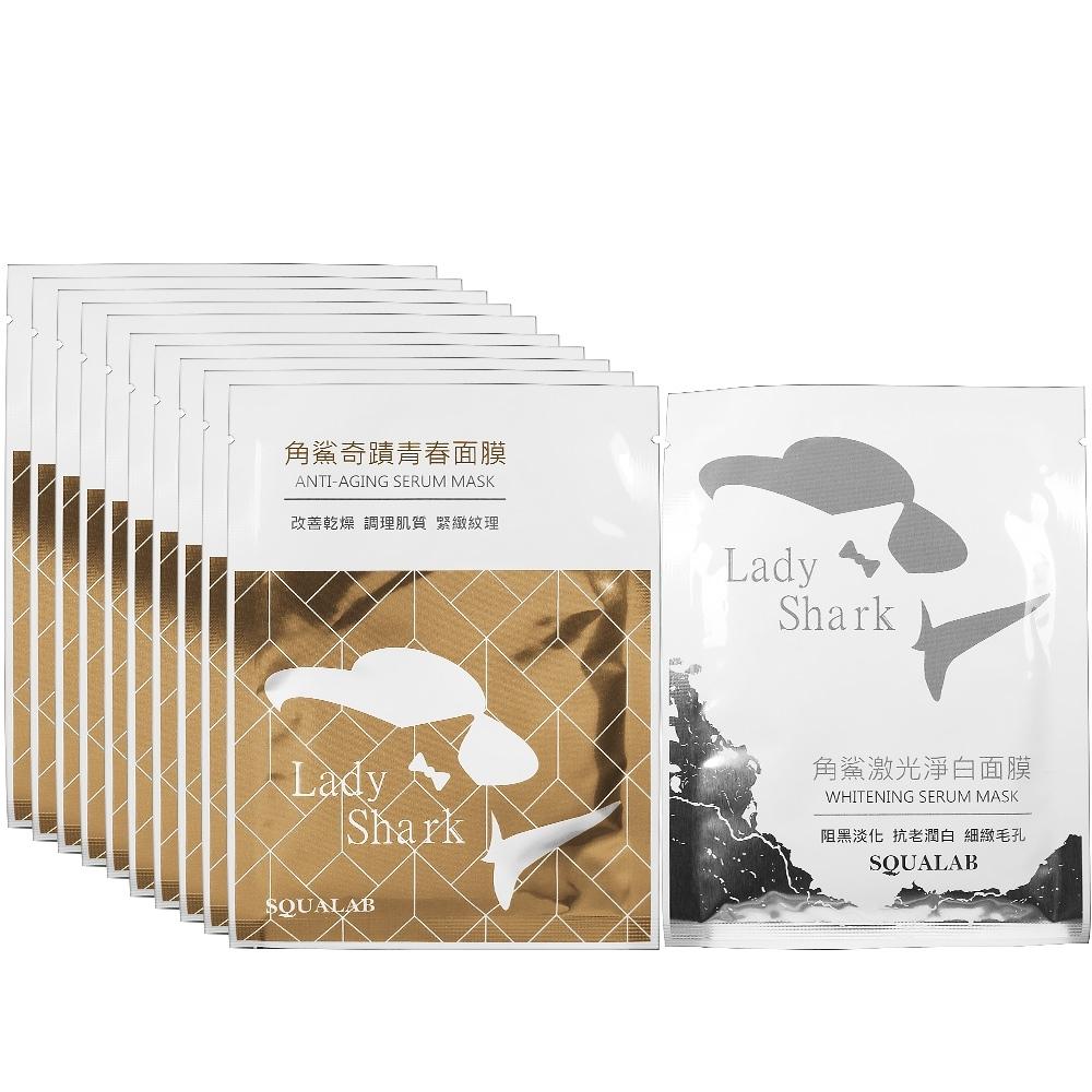 Lady shark 角鯊奇蹟青春面膜(25ml*5入)(盒裝)*2+贈面膜隨機出貨*1