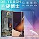 DR.TOUGH硬博士 for 三星 SAMSUNG Galaxy Note 20 Ultra 3D曲面滴膠滿版保護貼-透明 product thumbnail 2