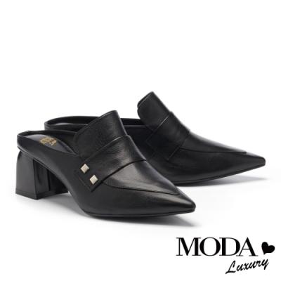 拖鞋 MODA Luxury 都市極簡風牛皮尖頭高跟穆勒拖鞋-黑
