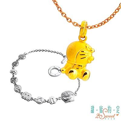 甜蜜約定 Doraemon Kiss Me!哆啦A夢黃金墜子+回憶當年純銀手鍊