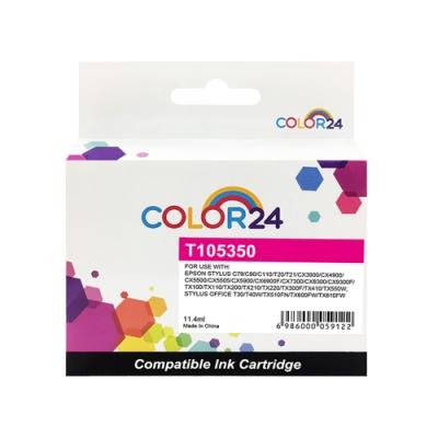 【Color24】for Epson NO.73N T105350 紅色相容墨水匣/適用 Stylus C79/C90/C110/T20/T21/CX3900/CX4900/CX5500/CX5505