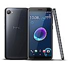 (套餐組)HTC Desire 12 5.5吋 18:9 大螢幕美型機