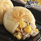 蔥阿伯 薄皮黃金玉米餡餅(20顆/包,共三包)