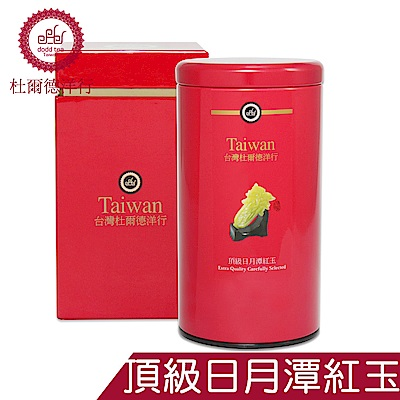 DODD 杜爾德洋行 嚴選 頂級日月潭紅玉 罐裝茶葉-2兩(75g)-TSL-K75