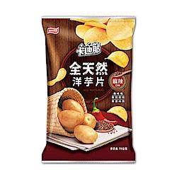 卡迪那 全天然洋芋片-麻辣口味(78g)