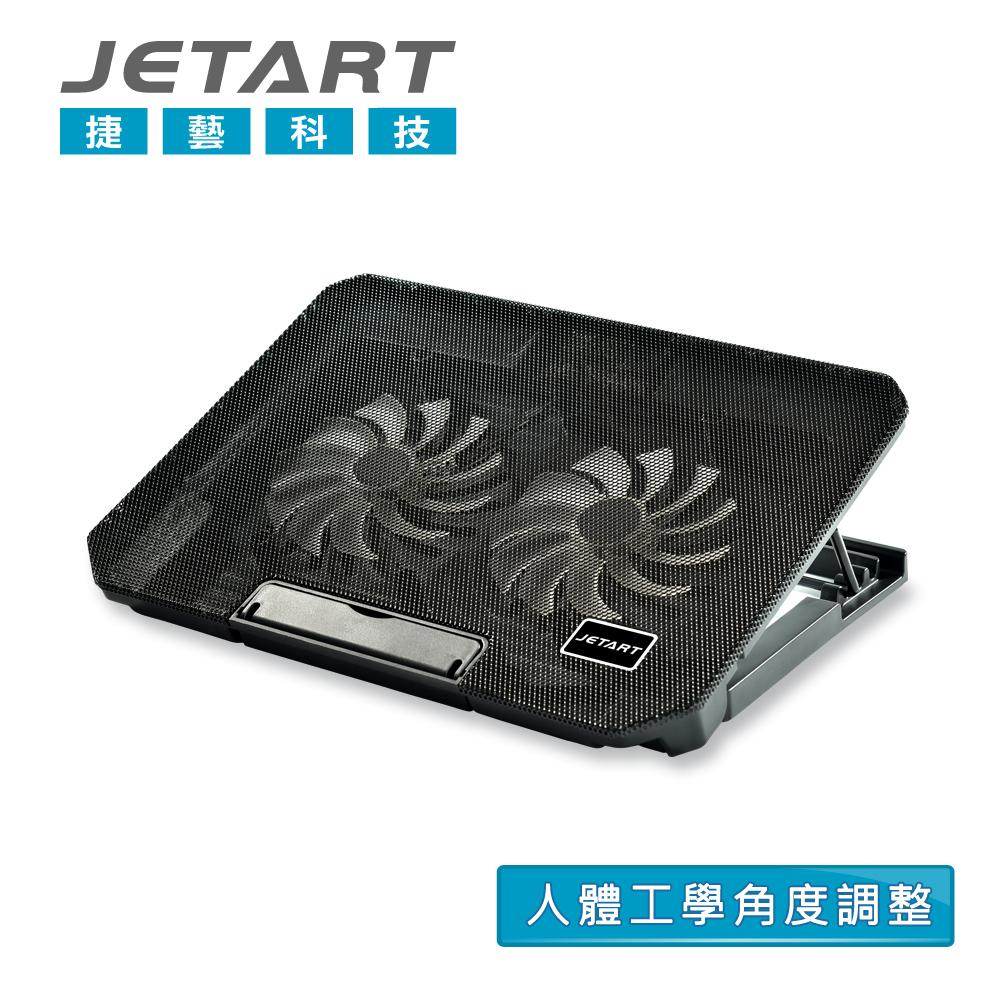JetArt 捷藝 CoolStand 7 人體工學 筆電散熱器 NPA200