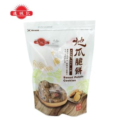 連城記 地瓜脆餅 300公克/包