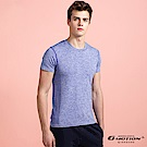 GIORDANO 男裝COOLMAX側身無縫透氣運動短袖T恤-75 雪花琉璃藍