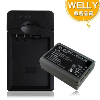 WELLY OLYMPUS BLN-1/BLN1 認證版 防爆相機電池充電組