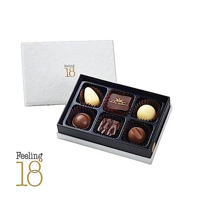 Feeling18巧克力工房 6入藏心(2盒)
