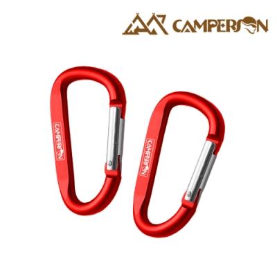 CAMPERSON 鋁合金D型扣環 登山扣- 7cm(2入組) -紅