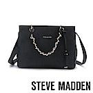 STEVE MADDEN-BTINA-S 法式優雅粉領低調鍊帶手提/斜肩背托特包-黑色