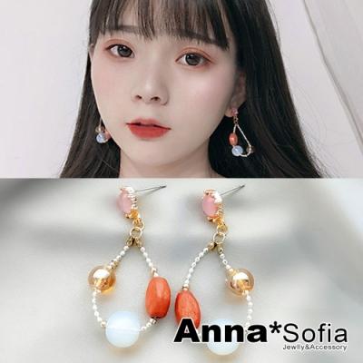 【3件5折】AnnaSofia 彩晶複合蛋白石 耳針耳環(金系)
