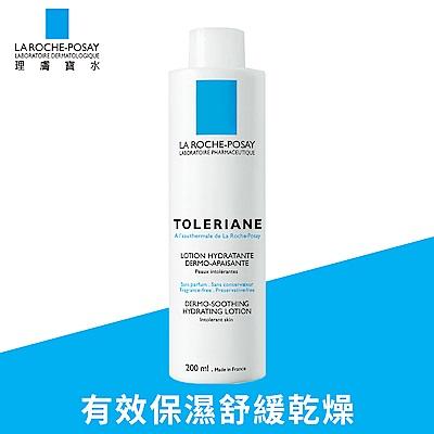 理膚寶水 多容安舒緩保濕化妝水 200ml