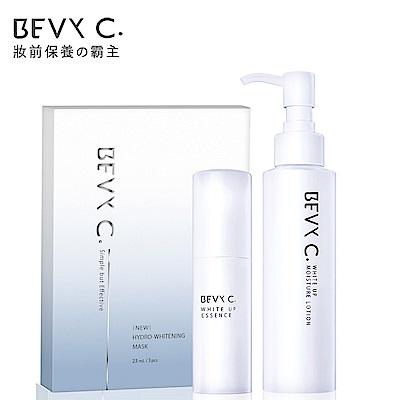 BEVY C.極淬美白透明肌組