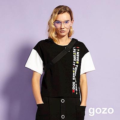 gozo 撞色趣味文字上衣(黑色)