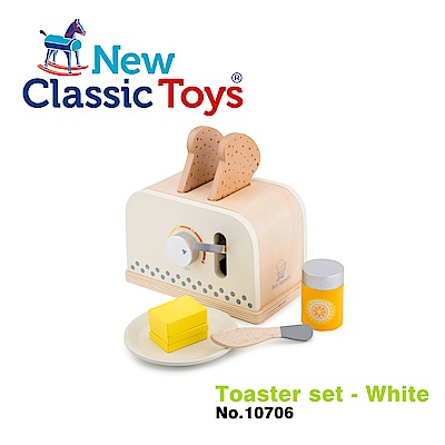 荷蘭New Classic Toys 木製家家酒麵包機 - 優雅白 - 10706