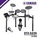 YAMAHA DTX-522K /電子鼓/贈琴椅、鼓棒、耳機 product thumbnail 1