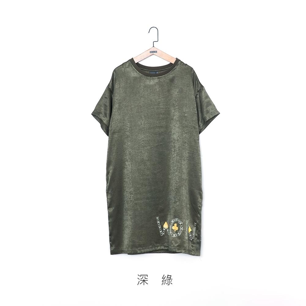 gozo 愛麗絲主題印花緞面質感洋裝(二色) product image 1