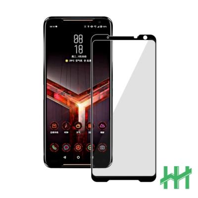【HH】全滿版玻璃保護貼 ASUS ROG Phone 2 -ZS660KL- 6.59吋