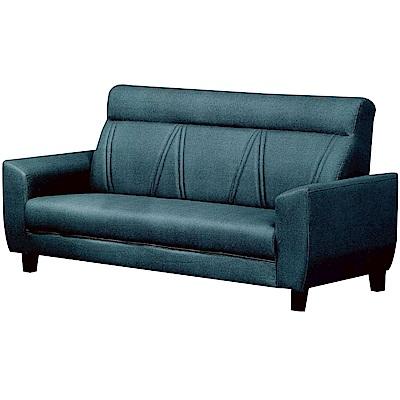 綠活居 艾丁尼時尚灰貓抓皮革三人座沙發椅-197x88x96cm免組