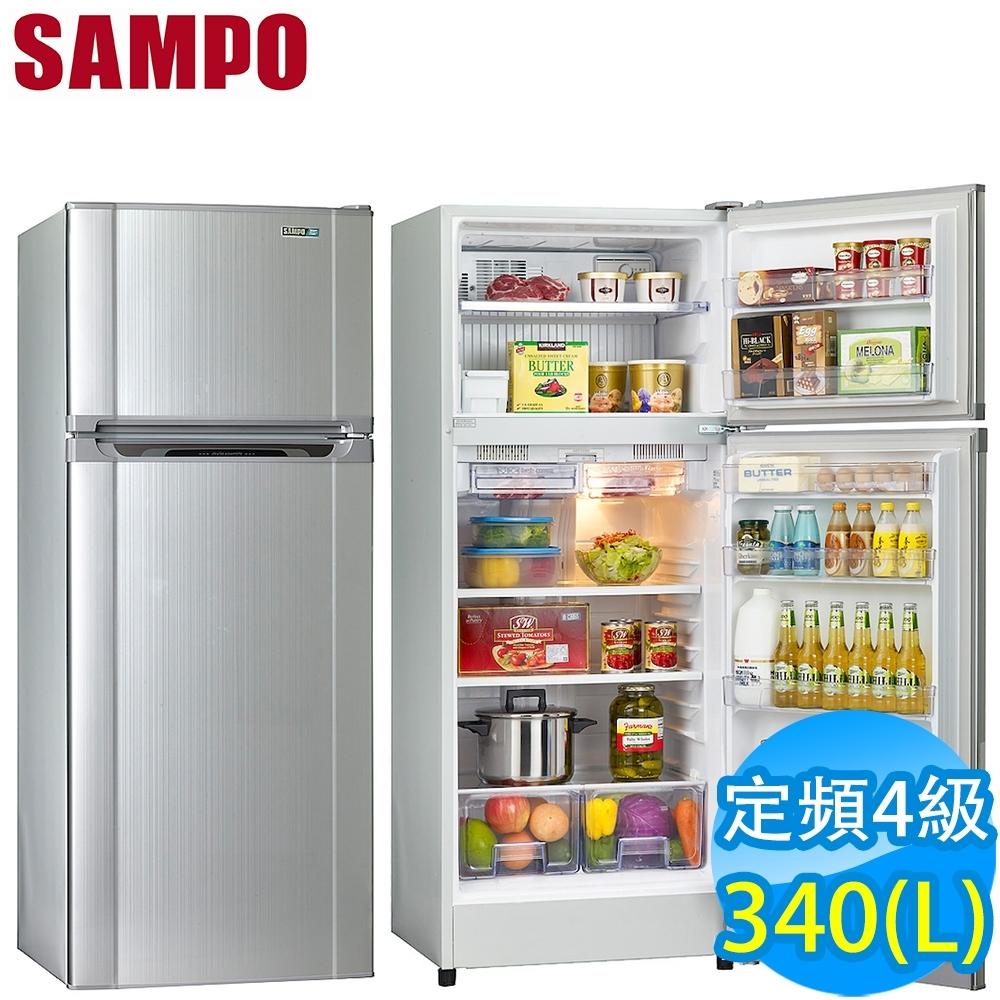 福利品 SAMPO聲寶 340L 4級定頻2門電冰箱 SR-L34G(S2)