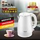 SABA 1.7L 雙層防燙不鏽鋼快煮壺 SA-HK32 product thumbnail 1
