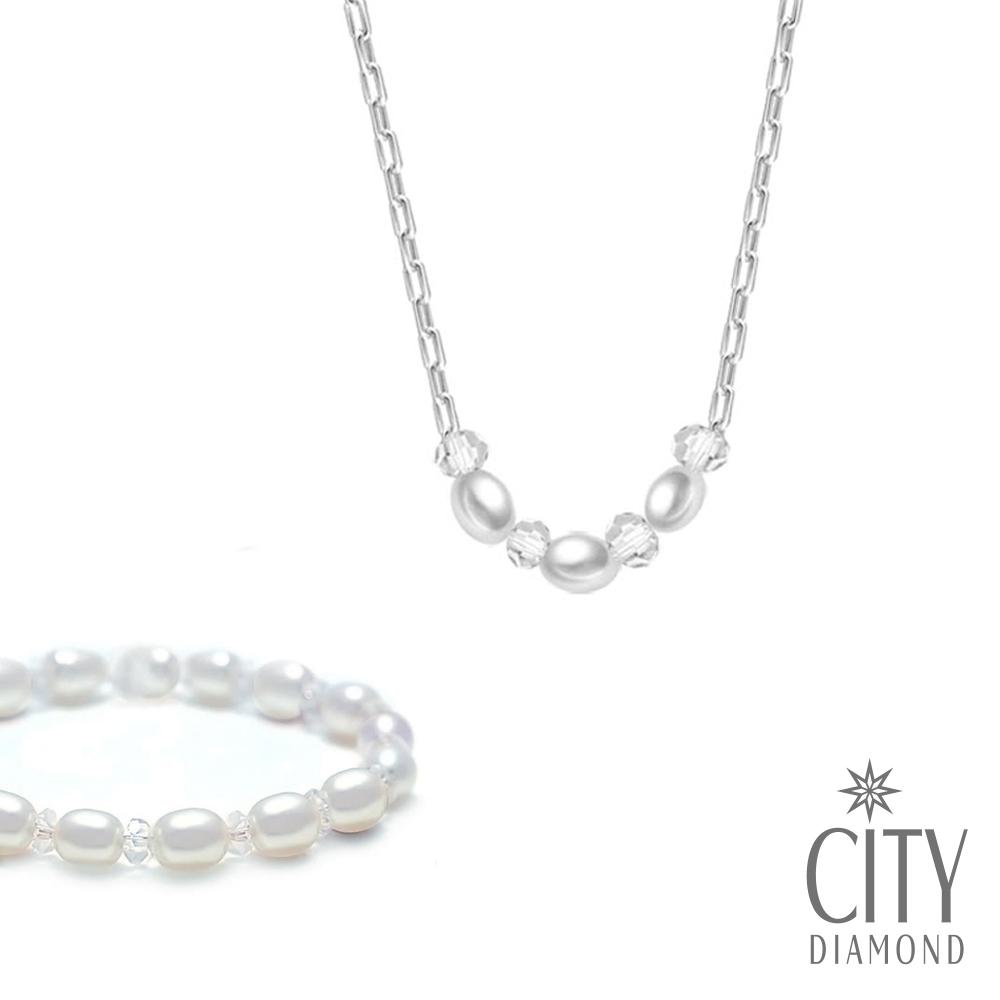 City Diamond 引雅 天然橢圓3顆珍珠水晶項鍊/手環套組(三色任選)