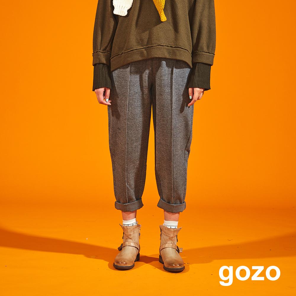 gozo 修身前壓線磨毛彈性長褲(二色)