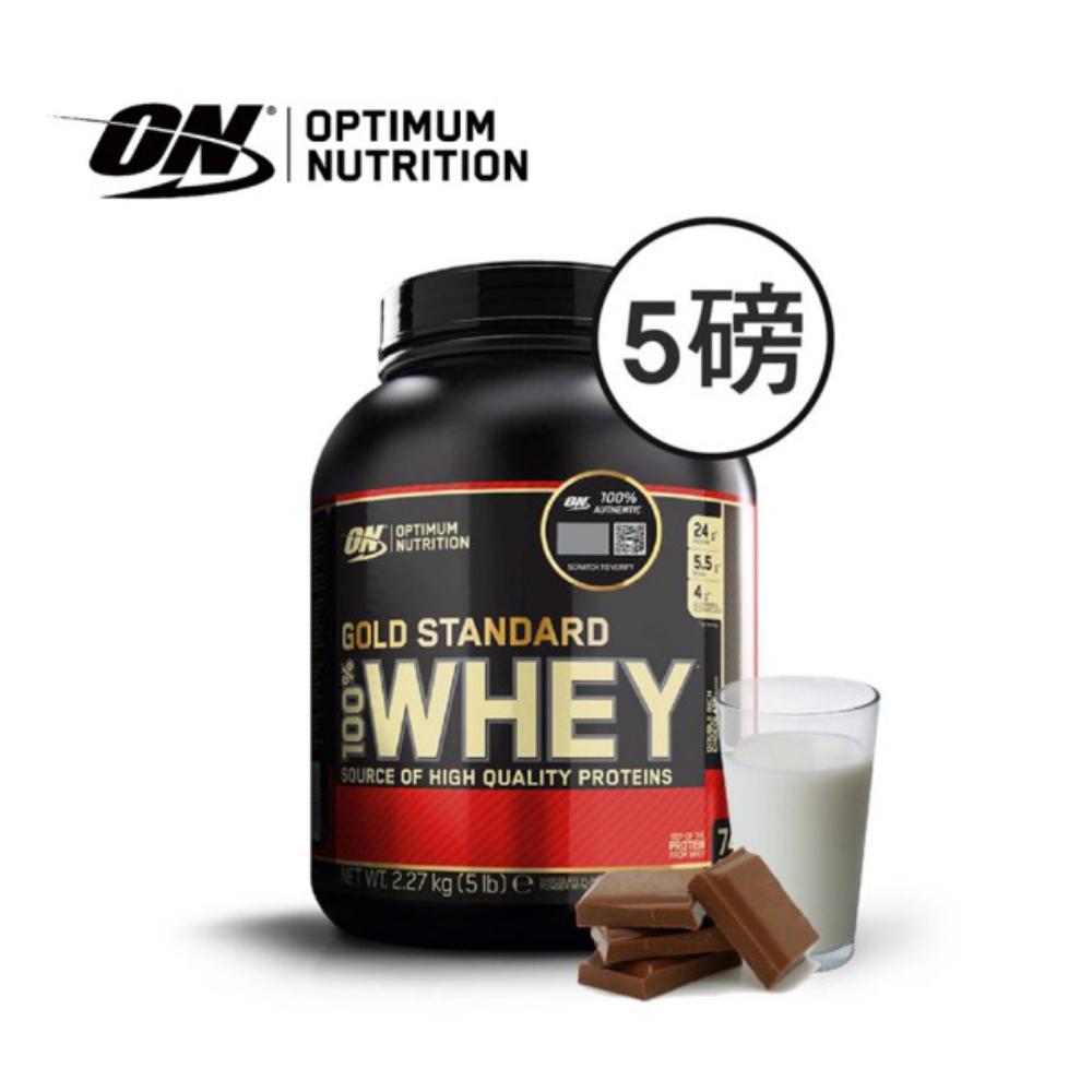 [美國 ON] 金牌乳清蛋白-牛奶巧克力(5磅/罐)
