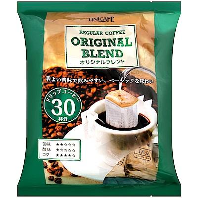 UNICAFE UNI濾式咖啡-原味(210g)