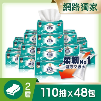 Kleenex舒潔 柔韌潔淨抽取衛生紙110抽x8包x6串
