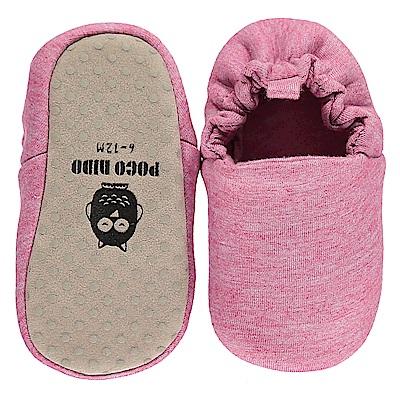 英國 POCONIDO 手工嬰兒鞋 (素面浪漫粉)