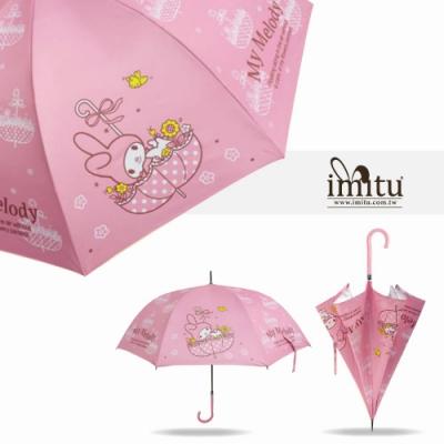 三麗鷗 美樂蒂Melody 抗UV防曬銀膠直傘/晴雨傘