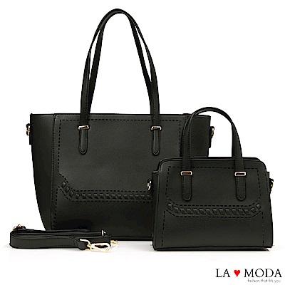 La Moda 經典質感大容量粗線壓紋手提肩背子母包托特包(黑)