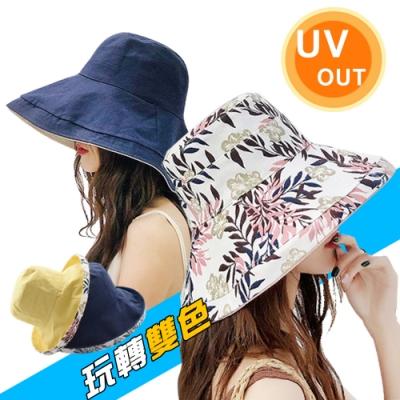 【時時樂】【KD】抗曬大帽檐可摺疊收納雙面遮陽帽