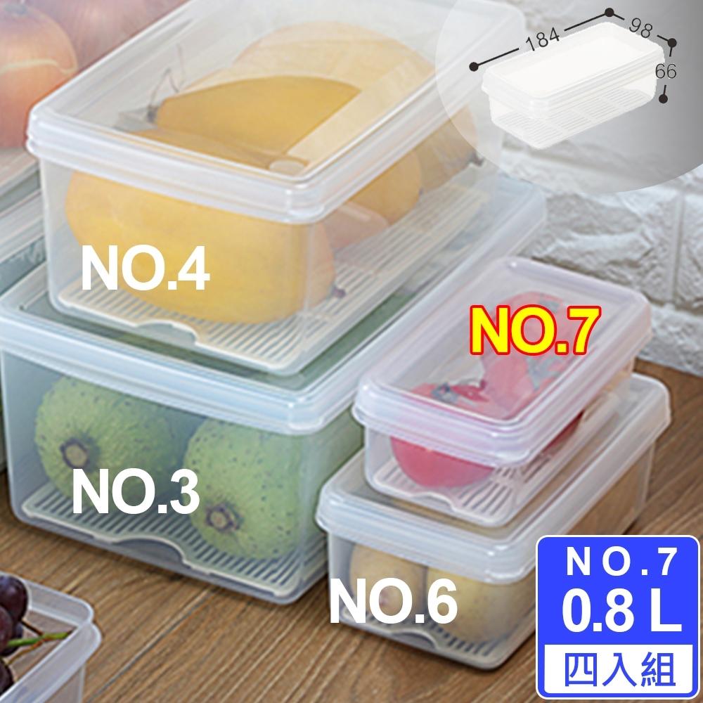 [愛收納x聯太工坊]Famous長型7號保鮮盒0.8L 四入組(附瀝水盤)