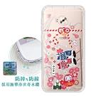 PGS ASUS Zenfone 4 Selfie Pro 水鑽空壓氣墊手機殼(祈福御守)