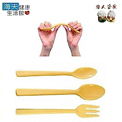 老人當家 海夫 岡部洋食器 可彎矽膠湯匙 可彎矽膠叉子