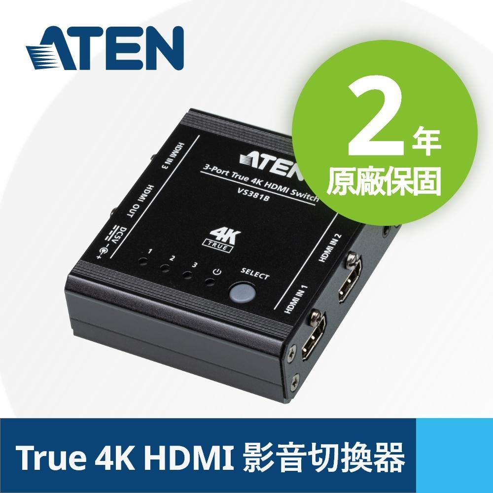 ATEN 3埠 True 4K HDMI影音切換器 (VS381B)