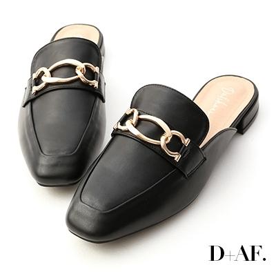 D+AF 美好年代.金屬環釦低跟穆勒鞋*黑