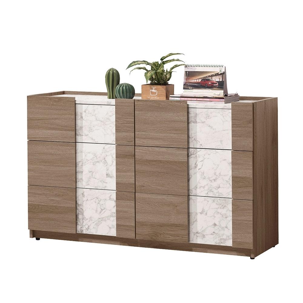 文創集 瓦爾加 現代4尺六斗櫃/收納櫃-119.5x40x75cm免組