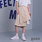 gozo 不對襯剪裁拚接百褶中長裙(二色)