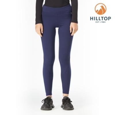 【hilltop山頂鳥】女款POLYGIENE抗菌吸濕快乾保暖彈性緊身長褲H31FN1海底藍
